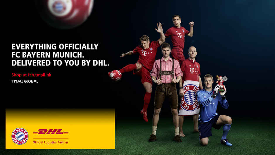 FC Bayern Munich's new Flagship Store on TMall Global in China – powered by DHL