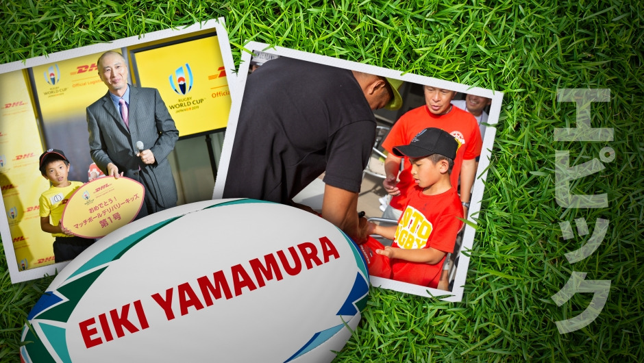 Match Ball Delivery: EIKI YAMAMURA