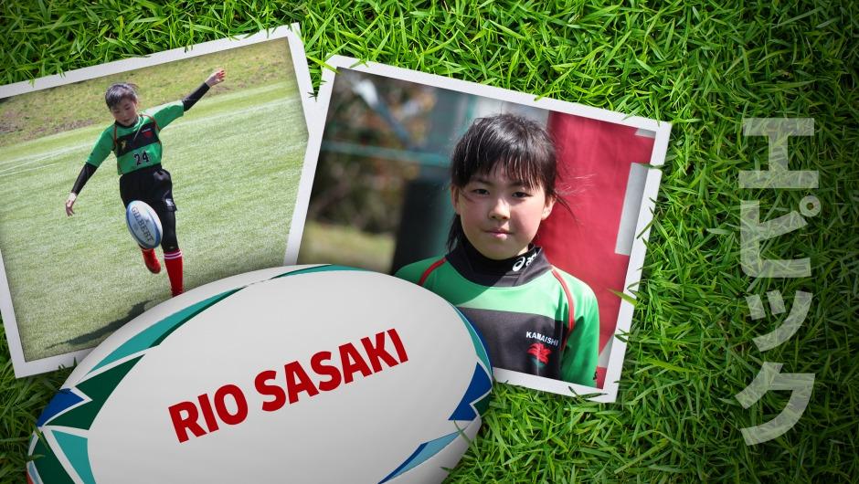 Match Ball Delivery: Rio Sasaki