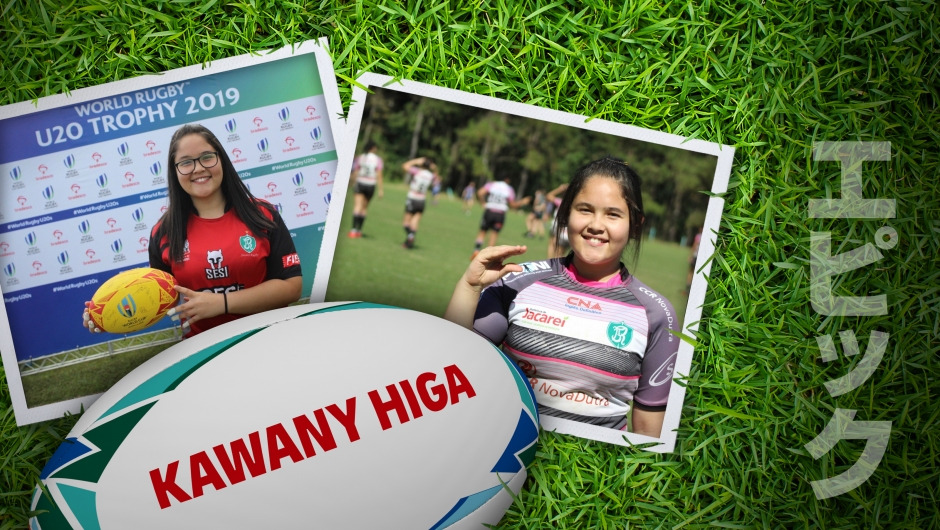 Match Ball Delivery: Kawany Higa