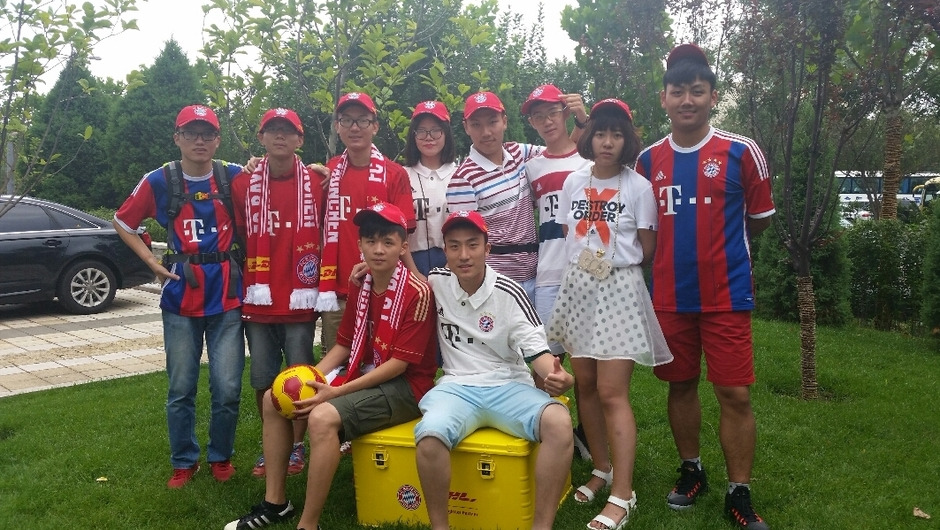 FC Bayern's Chinese fans: the genuine article