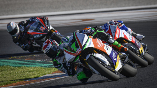 The FIM Enel MotoE™ World Cup: Start of a new era