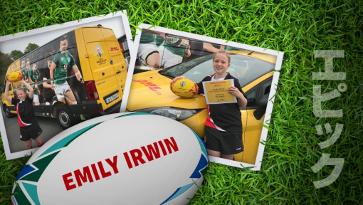 Match Ball Delivery: EMILY IRWIN
