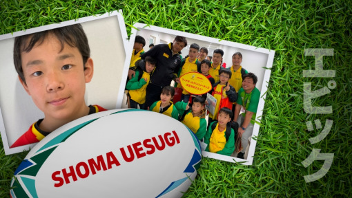 Match Ball Delivery: Shoma Uesugi